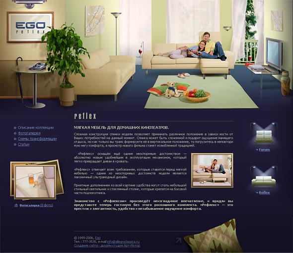 Разработка промо-сайта мебели EGO