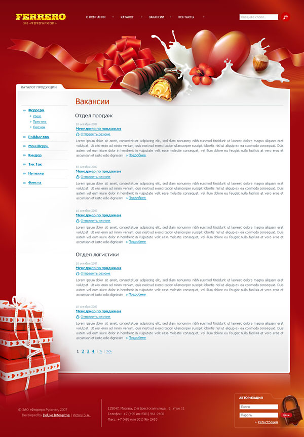 Дизайн корпоративного сайта Fererro
