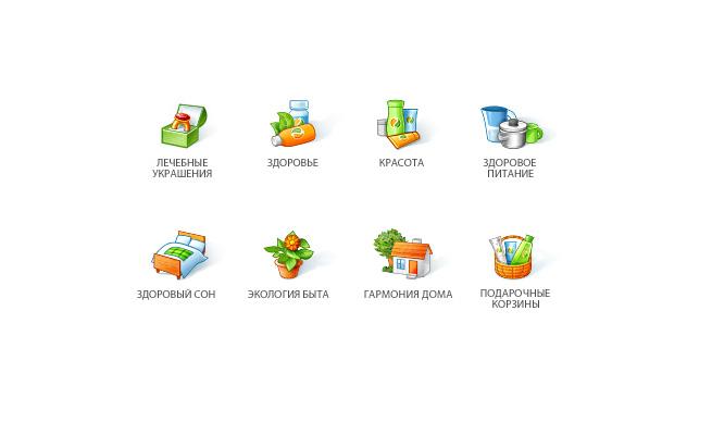 Разработка иконок для интернет-магазина ЭКОБЫТ
