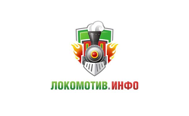 Логотип портала болельщиков ФК Локомотив
