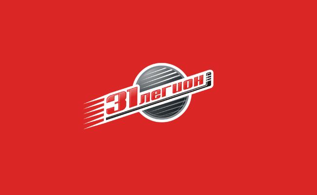 Логотип роллеркейной команды 31 ЛЕГИОН