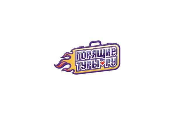 Логотип сети турагентств Горящие туры