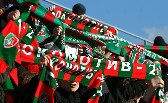 Шарфы для болельщиков ФК Локомотив-2